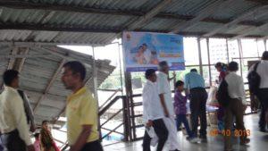 Railway station Platform Boards