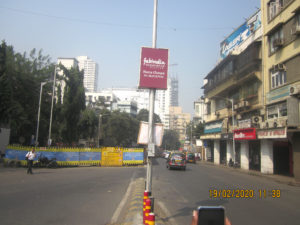 Kiosks on Lamp-Posts