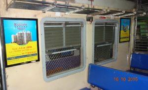 Train Inside Branding Frames