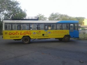 ANDHRA PRADESH STATE TRANSPORT CORPORATION BUSES